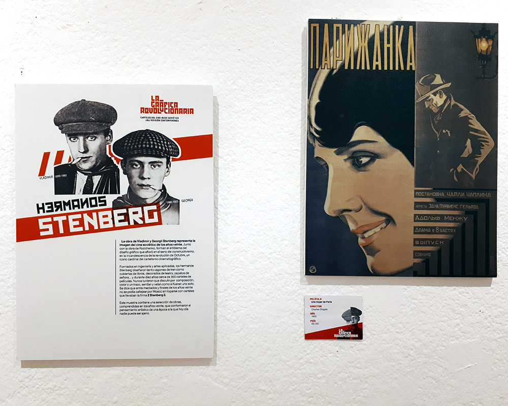 La gráfica revolucionaria. Carteles del cine mudo soviético. Una revisión contemporánea